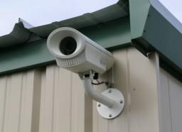 sistema de seguridad electronica